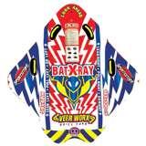 Airhead Sportsstuff Bat-X-Ray Towable