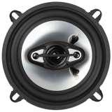 Boss NX524 5.25-Inch 300W 4-Way Coaxial Speakers (Pair)