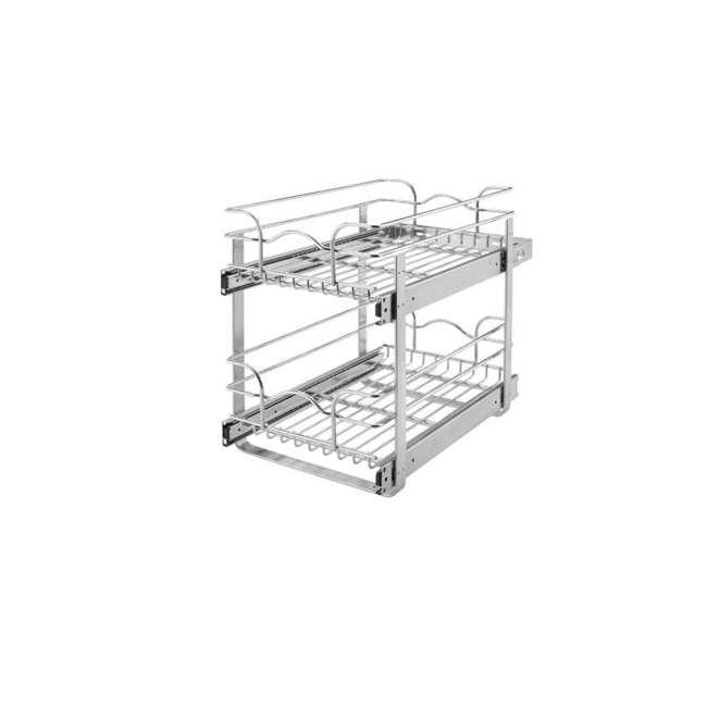 5WB2-1822-CR Rev-A-Shelf 5WB2-1822-CR 18 Inch 2 Tier Wire Baskets, Plated Chrome (2 Pack) 1