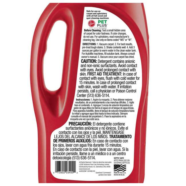 4 x AH30325NF Hoover Pet Plus Concentrated Carpet Cleaning Solution, 32 Ounces (4 Pack) 4
