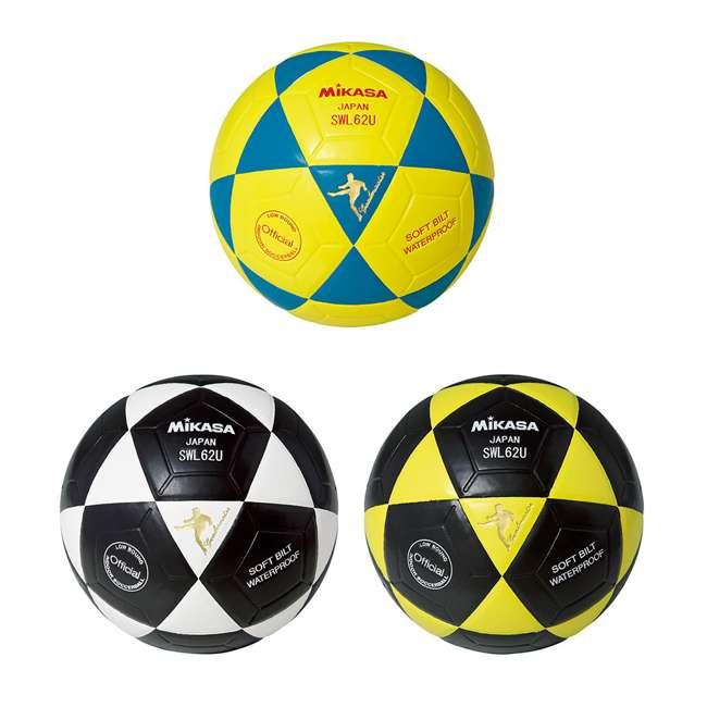 SWL62-BY + SWL62-YBK + SWL62-WBK Mikasa Leather Futsal Indoor Soccer Ball with 2 Mini Balls 9
