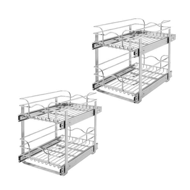 5WB2-1822-CR Rev-A-Shelf 5WB2-1822-CR 18 Inch 2 Tier Wire Baskets, Plated Chrome (2 Pack)