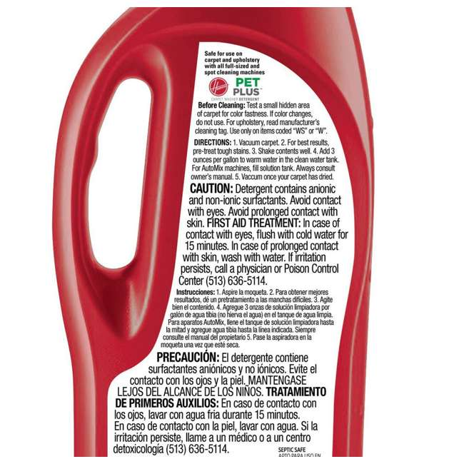 4 x AH30325NF Hoover Pet Plus Concentrated Carpet Cleaning Solution, 32 Ounces (4 Pack) 5