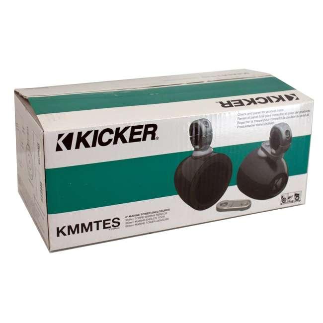 40KMMTES Kicker 40KMMTES 4-Inch Marine Speakers Enclosure, Pair 6