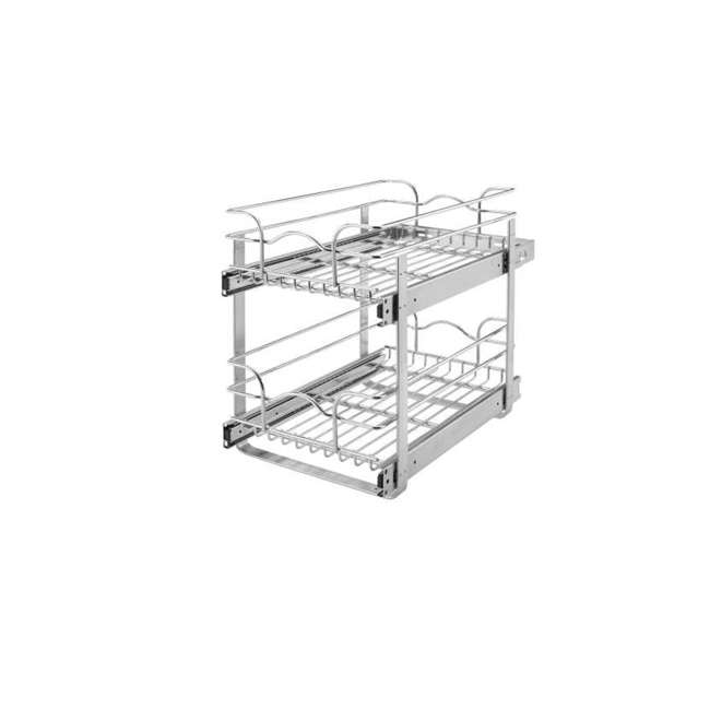 5WB2-1822-CR-U-A Rev-A-Shelf 18 Inch Pull Out 2 Tier Baskets, Plated Chrome (Open Box) (2 Pack)