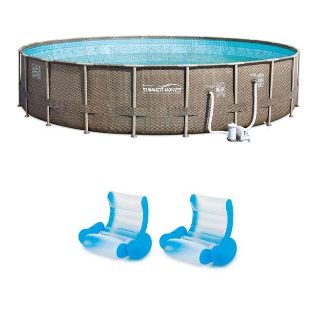 P4N02252B167 + 2 x K71071000167 Summer Waves Elite 22 Foot Pool Kit + Inflatable Rocking Chair Lounges (2 pack)