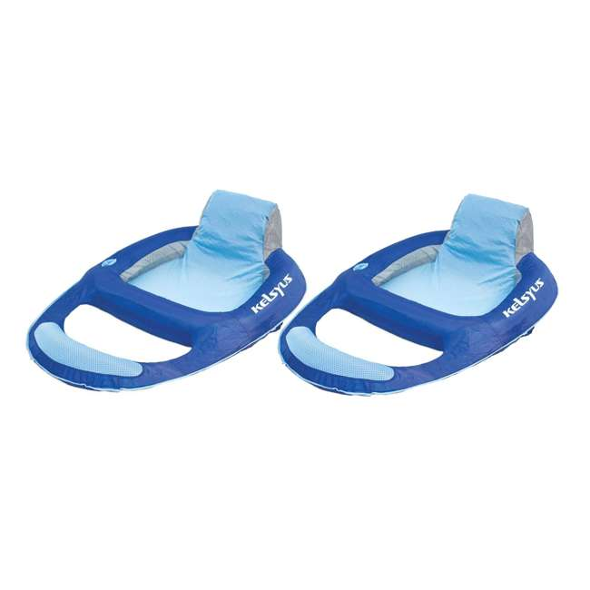 Kelsyus floating lounger 2 pack 80014 for Floating fishing chair