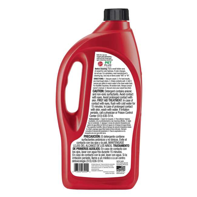 4 x AH30325NF Hoover Pet Plus Concentrated Carpet Cleaning Solution, 32 Ounces (4 Pack) 2