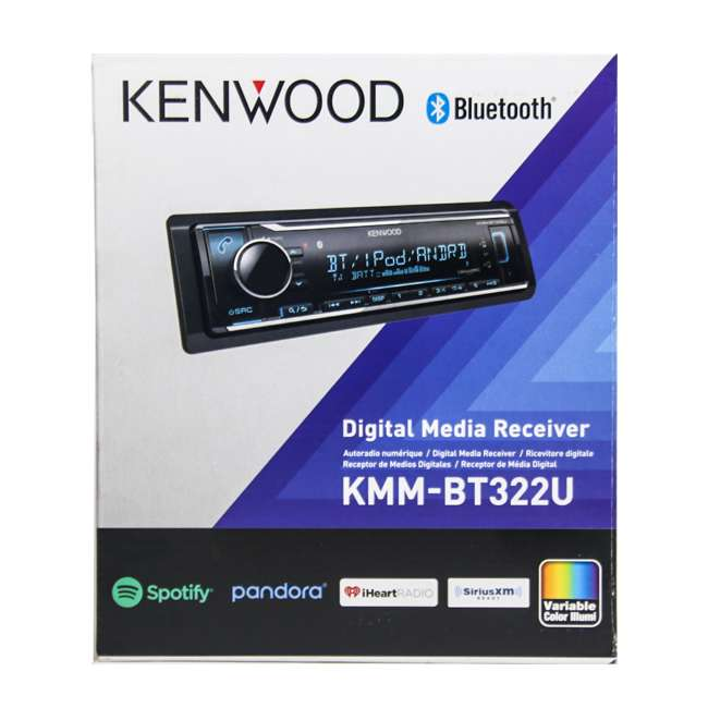 5 x KMM-BT322 Kenwood Car Audio Digital Media Receiver with Bluetooth (5 Pack) 5