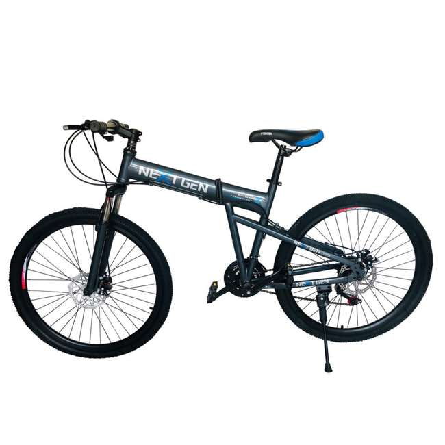 "MTB011-GRY NextGen 26"" 21 Speed Shimano Foldable Hardtail Downhill Mountain Bike, Gray"